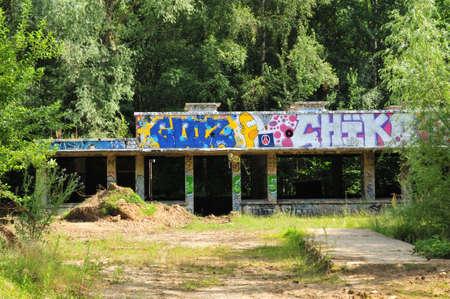 sordid: Ile de France, old ruin city of  Aincourt Editorial