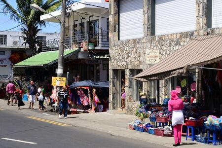 mauritius: Mauritius, the picturesque village of Goodlands