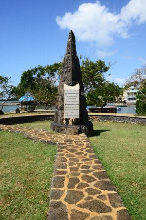 Maurice, épave mémorial de Saint Geran dans le village de Poudre d ou Éditoriale