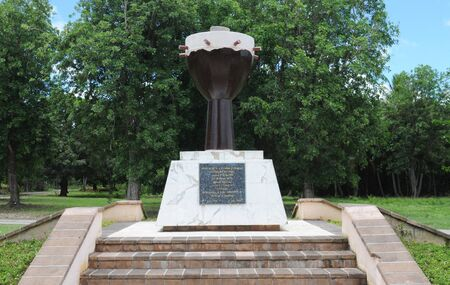 esclavo: Francia, el monumento al esclavo desconocido en Petit Canal en Guadalupe
