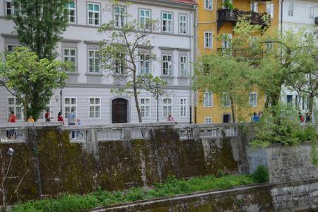 ljubljana: Slovenia, picturesque and historical city of Ljubljana