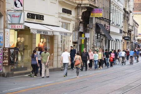 the balkan: Croatia, the picturesque city of Zagreb in Balkan
