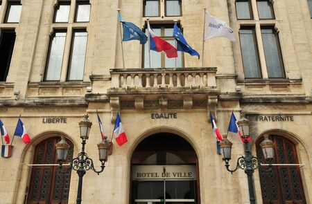 Valence, France - 13 avril 2016: l'hôtel de ville Éditoriale
