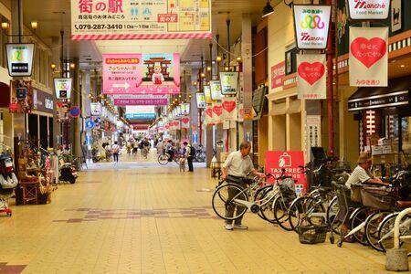 Himeji; Japan - august 7 2017 : the shopping street Redakční