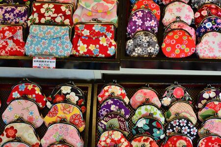 Kyoto, Japan - july 30 2017 : purse in a shop in Arashiyama 스톡 콘텐츠