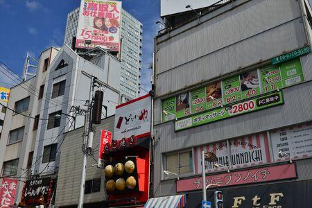 Osaka, Japan - august 5 2017 : the Amerika Mura district