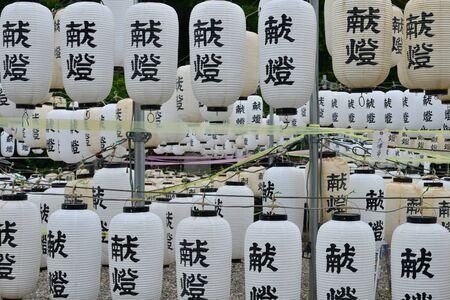 Hikone, Japan - august 9 2017 : the Shigaken Gokoku temple Editorial