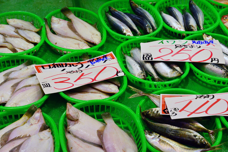 Kanazawa, Japan - august 1 2017 : fish shop in the picturesque food market