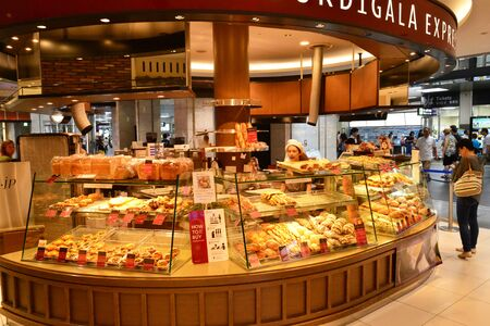 Kyoto, Japan - july 31 2017 : bakery in the main station Editorial
