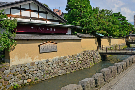 Kanazawa, Japan - august 3 2017 : the Nagamachi samourai house district Banque d'images - 99494469