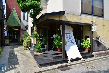Kanazawa, Japan - august 3 2017 : the Nagamachi samourai house district Banque d'images - 99494345