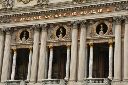 Paris; France - december 22 2017 : the opera of Paris Redakční