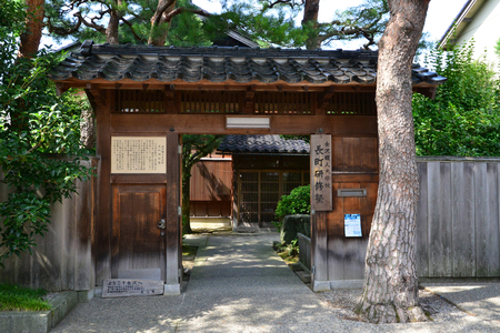 Kanazawa, Japan - august 3 2017 : the Nagamachi samourai house district Banque d'images - 108403717