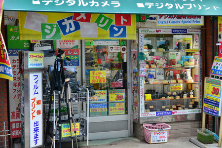 Kanazawa, Japan - august 1 2017 : camera shop in the city near the Nagamachi samourai district Banque d'images - 108704840