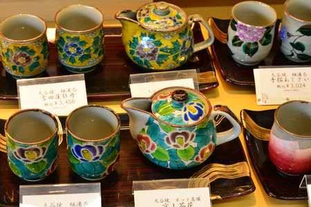 Kanazawa, Japan - august 3 2017 : crockery shop in the Nagamachi samourai house district Banque d'images - 108887912