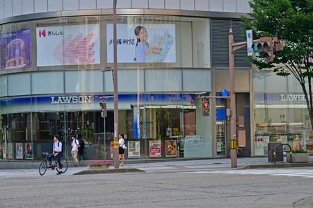 Kanazawa, Japan - august 1 2017 : the city near the Nagamachi samourai district Banque d'images - 108923493