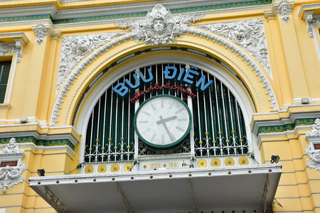 Ho Chi Minh City, Saigon, Socialist Republic of Vietnam - august 16 2018 : the post office built by the French Stock Photo - 109960703