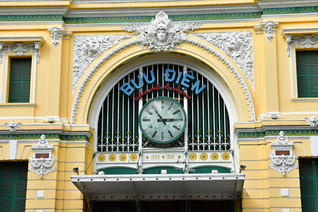 Ho Chi Minh City, Saigon, Socialist Republic of Vietnam - august 16 2018 : the post office built by the French Stock Photo - 117430613