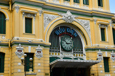 Ho Chi Minh City, Saigon, Socialist Republic of Vietnam - august 16 2018 : the post office built by the French Stock Photo - 119699541