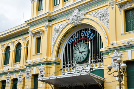 Ho Chi Minh City, Saigon, Socialist Republic of Vietnam - august 16 2018 : the post office built by the French Stock Photo - 119784897