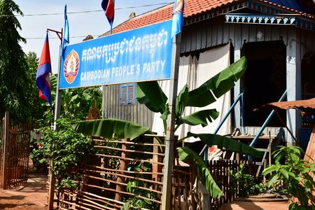 Koh Chen; Kingdom of Cambodia - august 21 2018 : the picturesque village 新聞圖片