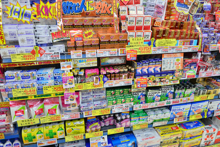 Kanazawa, Japan - august  2017 : hygiene products shop in the train station shopping center