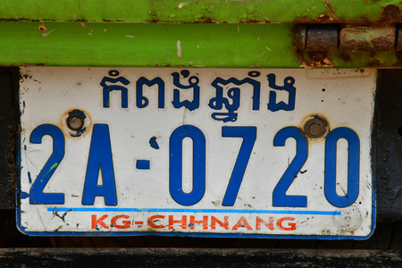 Kampong Chhnang; Kingdom of Cambodia - august 21 2018 : an old number plate