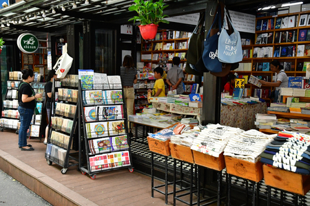Ho Chi Minh City, Saigon, Socialist Republic of Vietnam - august 16 2018 : the book shop street near the post office