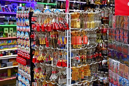 London, England - may 8 2019 : gift shop in Oxford street