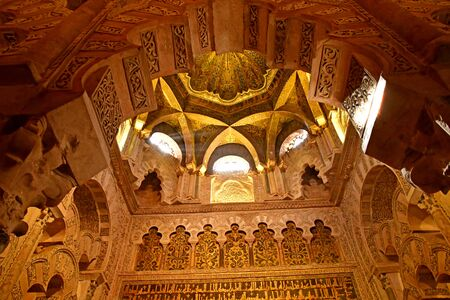 Cordoba; Spain - august 28 2019 : the Mosque Cathedral Banco de Imagens