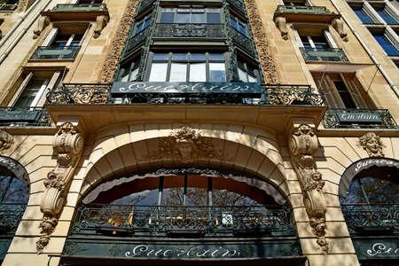 Paris; France - march 31 2019 : Guerlain store on the Champs Elysees