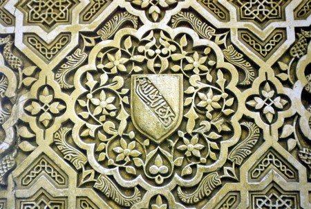 friezes: CENTER OF POWER. SLOGAN OF THE OFFICIAL NAZARI Dynasty. THERE IS NOT ALLAH VENCEDORES Editorial