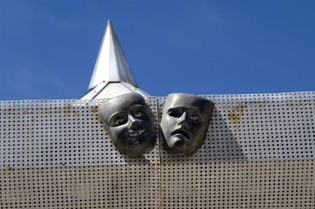 Mask Theater photo