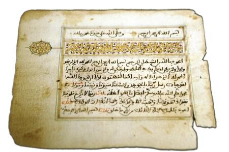 quran: 20060114 - granada - Espa�a - antiguo manuscrito �rabe del Cor�n en la exposici�n sobre el reinado de al-andalus en el Parque de ciencia de granada
