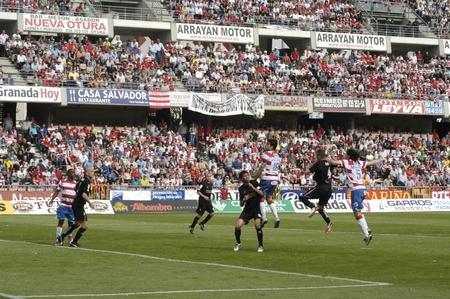 horizontal gamefans: football match between the second division granada and cartagena cf 02042011