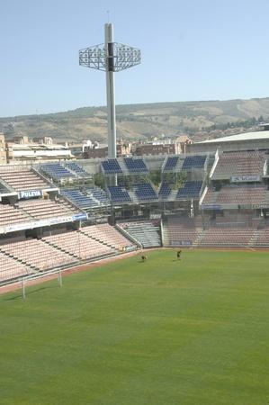 fanaticism: soccer stadium in grenada cármenes 08242011 Editorial