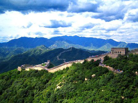 badaling: Great Wall of China Stock Photo