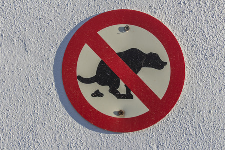 no dog poop sign, shitting is not allowed, no poo poo Banque d'images - 114633469