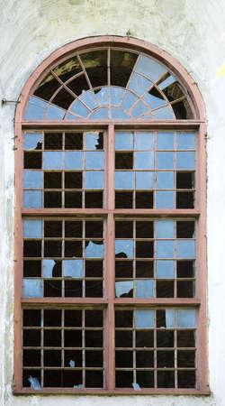 beautiful broken glass window Standard-Bild
