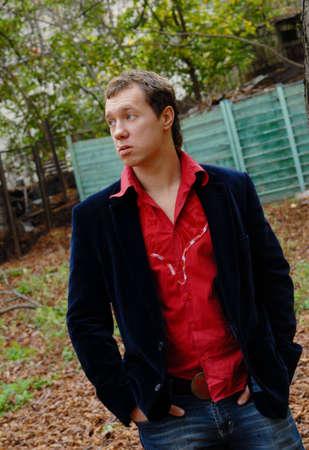 portrait of young attractive man Standard-Bild