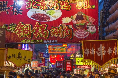 Beijing, China - October, 2013: Donghuamen Night Market, Wangfujing, Beijing, China 版權商用圖片 - 83053231