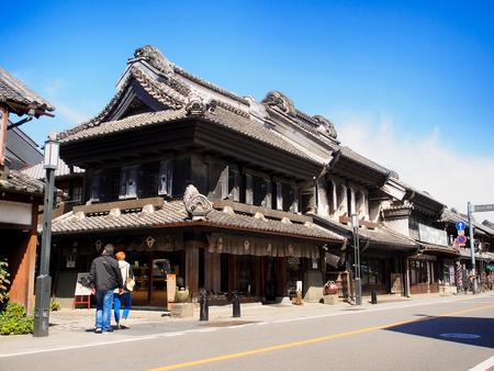 Kawagoe,Japan-April 11,2017, Antique building street in Kawagoe or little edo.