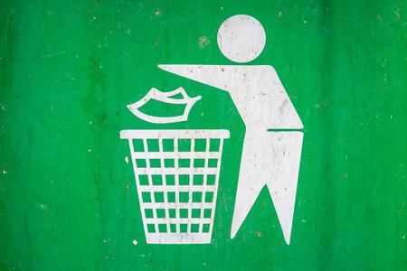 reciclar: papelera de reciclaje logotipo Foto de archivo