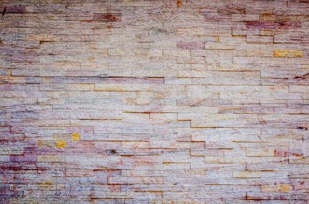 pattern grunge: wood background texture stone wall pattern grunge style
