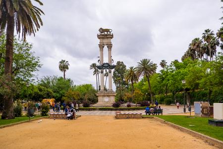 Parque de Maria Luisa - Maria Luisa Park in Seville, Spain