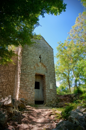 krk: St Krsevan church fachade on nature at Krk - Croatia