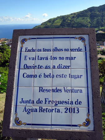 gua: Poem painted in portuguese tiles