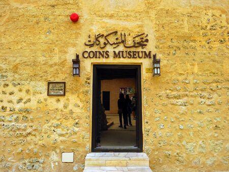 bastakiya: Coins Museum - Bastakiya district (Dubai)