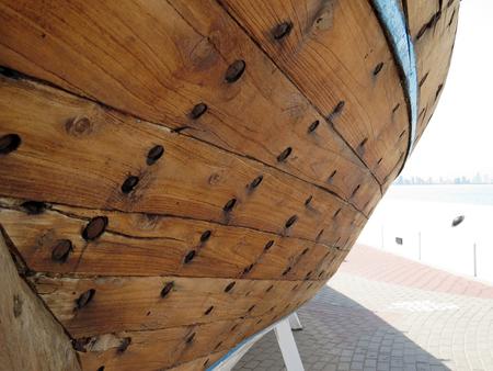 hull: Boat hull (Mashuwa)