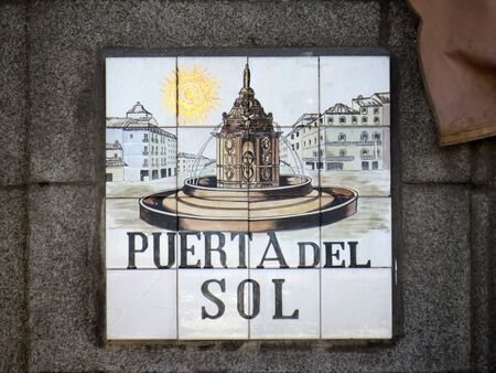 Tile Puerta del Sol, Madrid - Spain